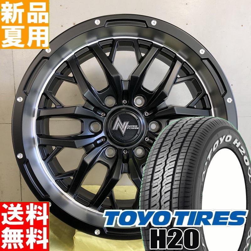 トーヨータイヤ TOYOTIRES H20 215/60R17 109/107 サマータイヤ ホイール 4本 セット 17インチ NITRO POWER GADGET 17×6.5J+38 6/139.7 夏用 新品