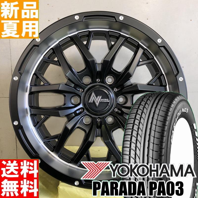 ヨコハマ YOKOHAMA パラダ PA03 PARADA 215/65R16 109/107 サマータイヤ ホイール 4本 セット 16インチ NITRO POWER GADGET 16×6.5J+38 6/139.7 夏用 新品