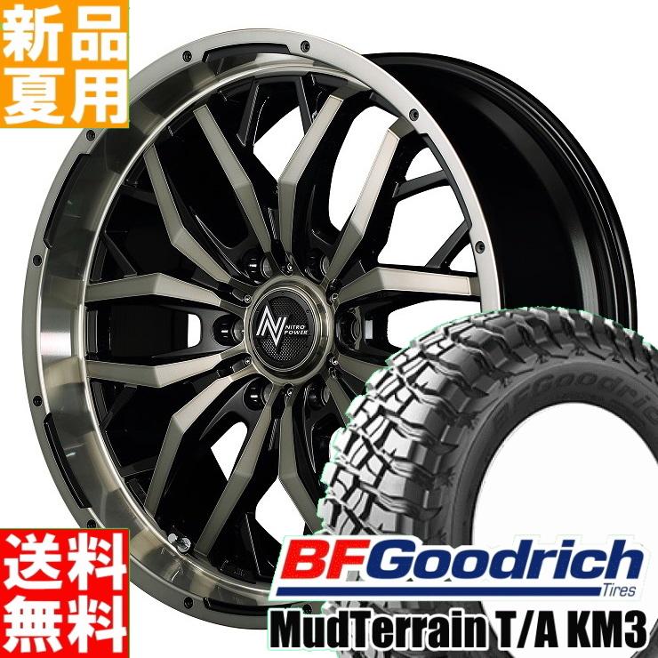 BFグッドリッチ BF.Goodrich マッドテレーン T/A KM3 285/55R20 サマータイヤ ホイール 4本 セット 20インチ NITRO POWER GADGET 20×8.5J+20 6/139.7 夏用 新品