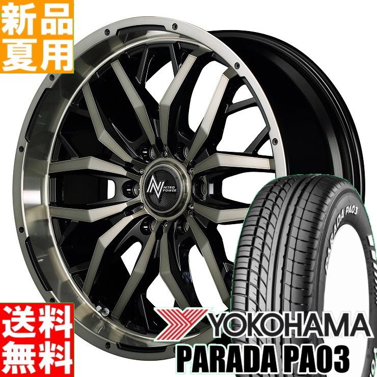 ヨコハマ YOKOHAMA パラダ PA03 PARADA 215/60R17 109/107 サマータイヤ ホイール 4本 セット 17インチ NITRO POWER GADGET 17×6.5J+38 6/139.7 夏用 新品