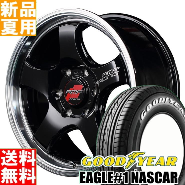 グッドイヤー GOODYEAR イーグル#1 ナスカー NASCAR 215/60R17 109/107 サマータイヤ ホイール 4本 セット 17インチ RMP RACING R05HC 17×6.5J+38 6/139.7 夏用 新品