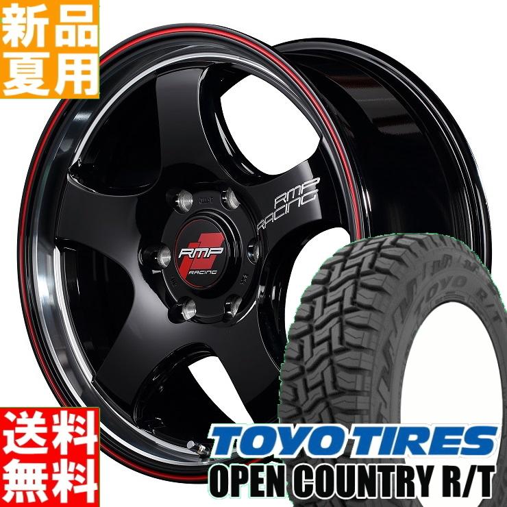 トーヨータイヤ TOYOTIRES オープンカントリー R/T OPENCOUNTRY 215/70R16 サマータイヤ ホイール 4本 セット 16インチ RMP RACING R05HC 16×6.5J+38 6/139.7 夏用 新品