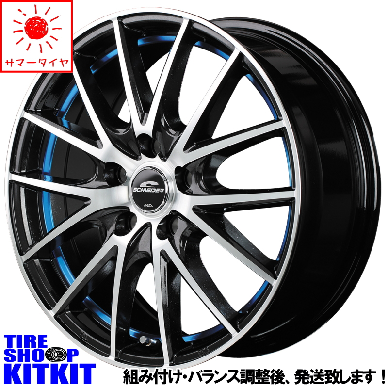 TOYO PROXES Sport 205/45R17 サマータイヤ ホイール セット 17インチ SCHNEDER RX27 17×7.0J+50 5/100 夏用 新品