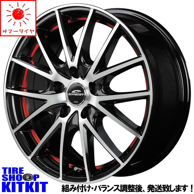 YOKOHAMA ECOS ES31 225/55R17 サマータイヤ ホイール セット 17インチ SCHNEDER RX27 17×7.0J+40 5/114.3 夏用 新品