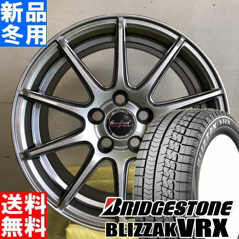 ブリヂストン BRIDGESTONE ブリザック VRX BLIZZAK 195/65R15 冬用 新品 15インチ スタッドレス タイヤ ホイール 4本 セット EuroSpeed MC01 15×6.5J+40 5/100