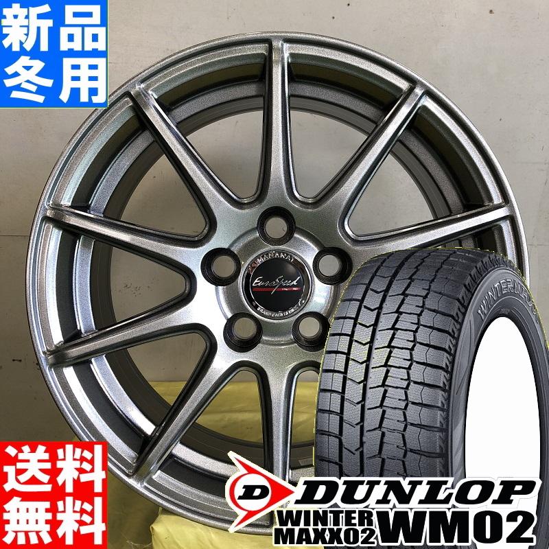 ダンロップ DUNLOP ウィンター マックス 02 WM02 WINTER MAXX02 195/65R15 冬用 新品 15インチ スタッドレス タイヤ ホイール 4本 セット EuroSpeed MC01 15×6.5J+40 5/100