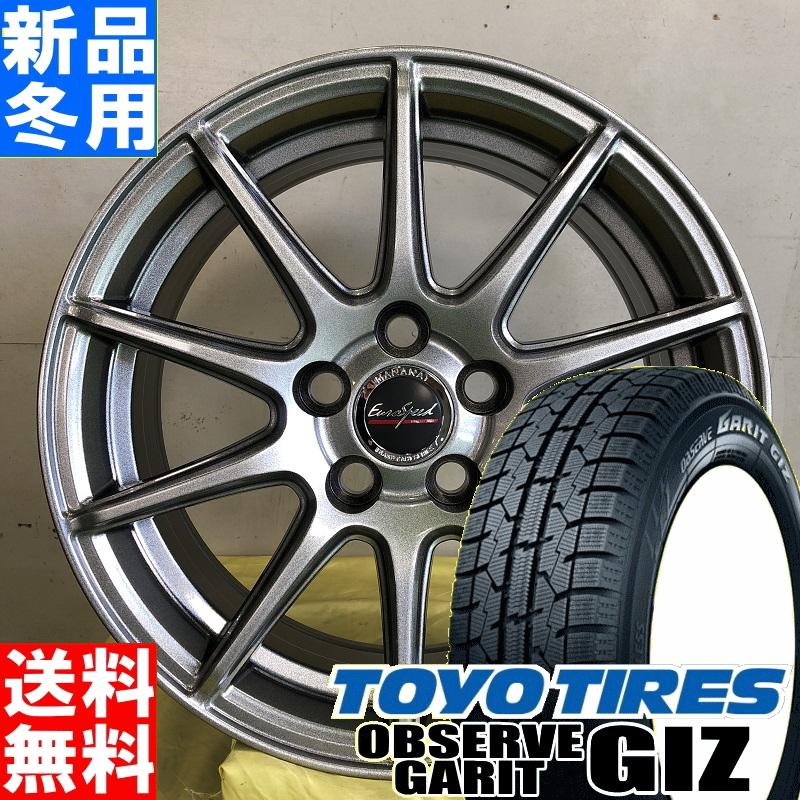 トーヨータイヤ TOYOTIRES オブザーブ ガリット GIZ OBESERVE GARIT 195/65R15 冬用 新品 15インチ スタッドレス タイヤ ホイール 4本 セット EuroSpeed MC01 15×6.5J+40 5/100