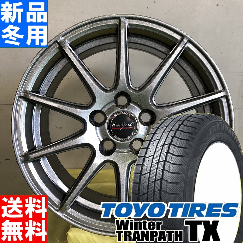 トーヨータイヤ ウィンター トランパス TX winter TRANPATH 195/65R15 冬用 新品 15インチ スタッドレス タイヤ ホイール 4本 セット EuroSpeed MC01 15×6.5J+40 5/100