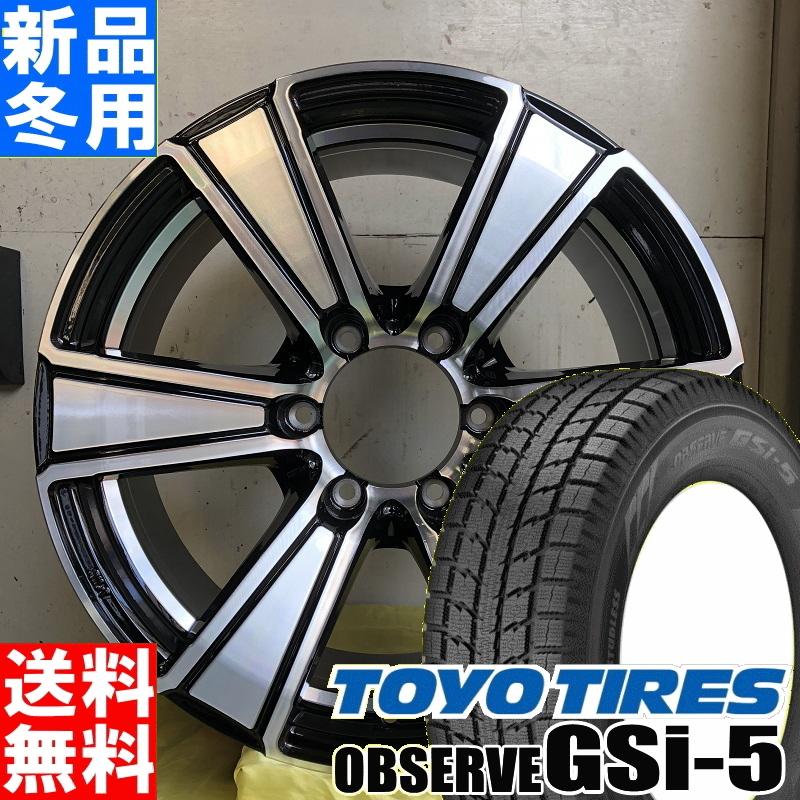 トーヨータイヤ TOYOTIRES オブザーブ GSI5 OBSERVE GSi-5 265/70R17 冬用 新品 17インチ スタッドレス タイヤ ホイール 4本 セット ロードマックス マッドレンジャー ROADMAX MUD RANGER 17×7.5J+25 6/139.7