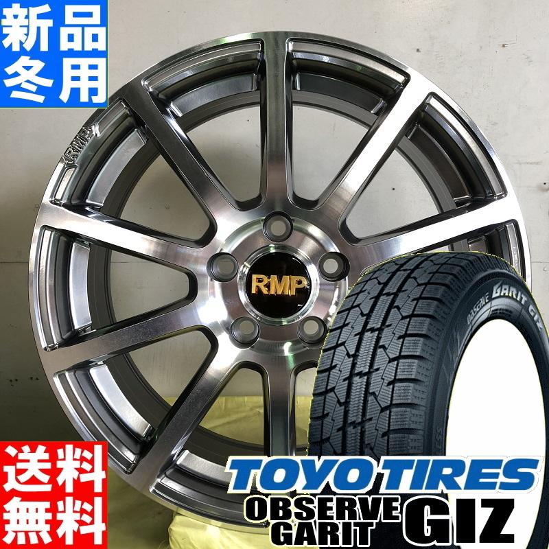 トーヨータイヤ TOYOTIRES オブザーブ ガリット GIZ OBESERVE GARIT 225/45R17 冬用 新品 17インチ スタッドレス タイヤ ホイール 4本 セット RMP 010F 17×7.0J+52 5/112