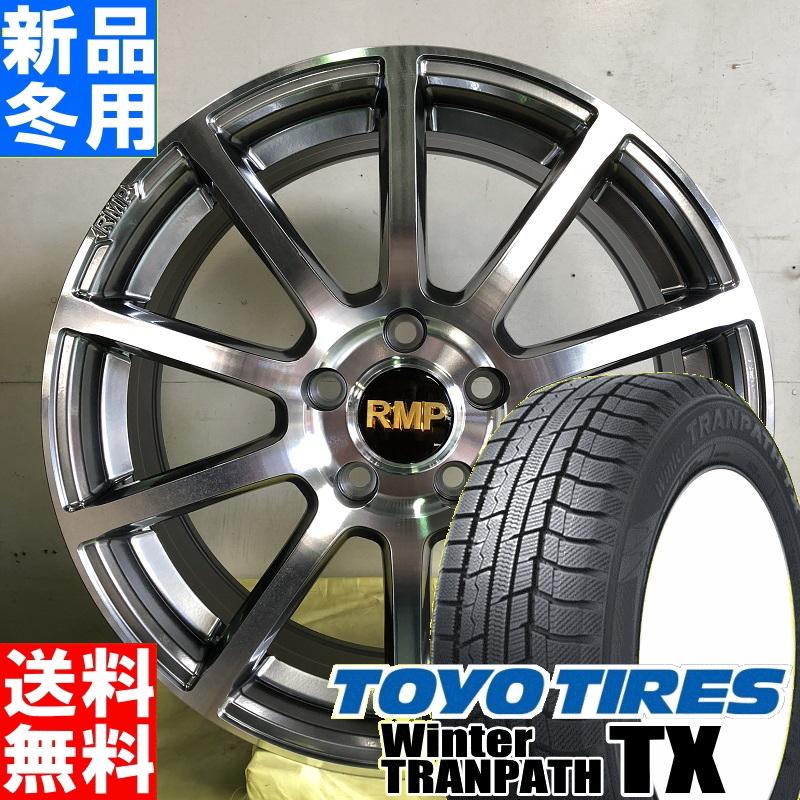 トーヨータイヤ TOYOTIRES ウィンター トランパス TX WINTER TRANPATH 225/55R17 冬用 新品 17インチ スタッドレス タイヤ ホイール 4本 セット RMP 010F 17×7.0J+52 5/112