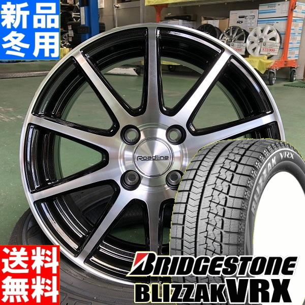 ブリヂストン BRIDGESTONE ブリザック VRX BLIZZAK VRX 165/65R14 冬用 新品 14インチ スタッドレス タイヤ ホイール 4本 セット Loadline 101S 14×4.5J+45 4/100