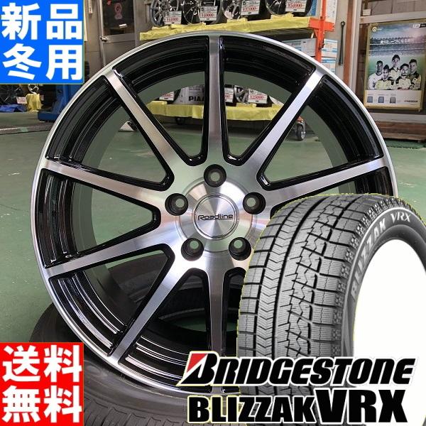 ブリヂストン BRIDGESTONE ブリザック VRX BLIZZAK VRX 205/65R15 冬用 新品 15インチ スタッドレス タイヤ ホイール 4本 セット Loadline 101S 15×6.0J+52 5/100