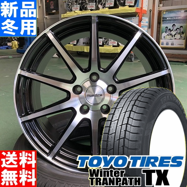 トーヨータイヤ TOYOTIRES ウィンタートランパス TX winterTRANPATH TX 195/65R15 冬用 新品 15インチ スタッドレス タイヤ ホイール 4本 セット Loadline 101S 15×6.0J+45 5/100