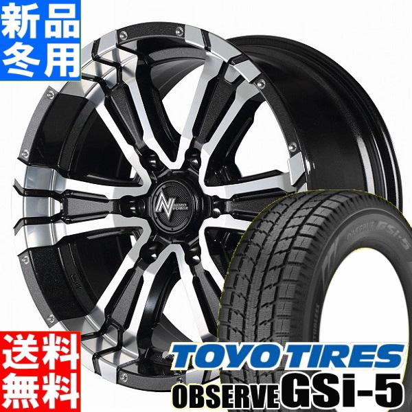 トーヨータイヤ TOYOTIRES オブザーブ GSI5 OBSERVE GSi-5 265/70R17 冬用 新品 17インチ スタッドレス タイヤ ホイール 4本 セット ナイトロパワー ウォーヘッド NITRO POWER CROSS CLAW 17×8.0J+20 6/139.7