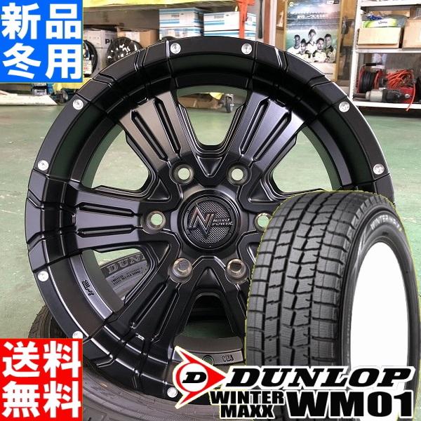 ダンロップ DUNLOP ウィンターマックス01 WINTER MAXX01 WM01 215/65R16 冬用 新品 16インチ スタッドレス タイヤ ホイール 4本 セット NITRO POWER CROSS CLAW 16×6.5J+48 6/139.7
