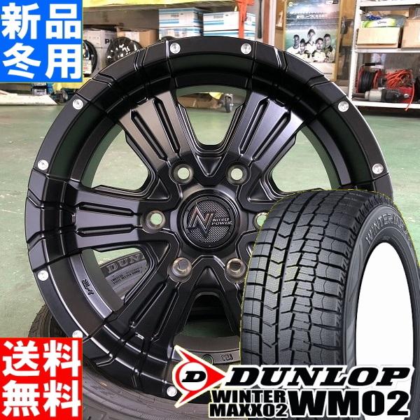 ダンロップ DUNLOP ウィンターマックス02 WINTER MAXX02 WM02 215/65R16 冬用 新品 16インチ スタッドレス タイヤ ホイール 4本 セット NITRO POWER CROSS CLAW 16×6.5J+38 6/139.7