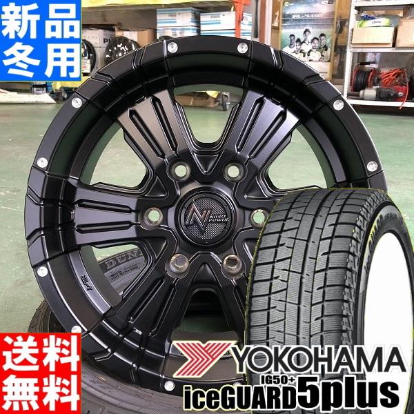 ヨコハマ YOKOHAMA アイスガード 5プラス iceGUARD 5PLUS IG50+ 215/65R16 冬用 新品 16インチ スタッドレス タイヤ ホイール 4本 セット NITRO POWER CROSS CLAW 16×6.5J+48 6/139.7