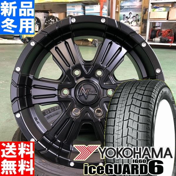 ヨコハマ YOKOHAMA アイスガード 6 iceGUARD 6 IG60 215/65R16 冬用 新品 16インチ スタッドレス タイヤ ホイール 4本 セット NITRO POWER CROSS CLAW 16×6.5J+48 6/139.7