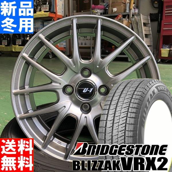 ブリヂストン BRIDGESTONE ブリザック VRX2 BLIZZAK VRX2 175/70R14 冬用 新品 14インチ スタッドレス タイヤ ホイール 4本 セット DIOS U1 14×5.5J+38 4/100