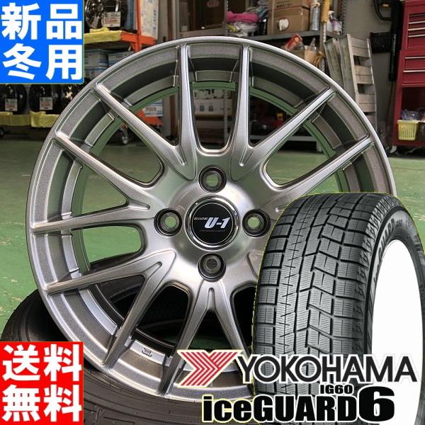 ヨコハマ YOKOHAMA アイスガード 6 iceGUARD 6 IG60 185/70R14 冬用 新品 14インチ スタッドレス タイヤ ホイール 4本 セット DIOS U1 14×5.5J+38 4/100