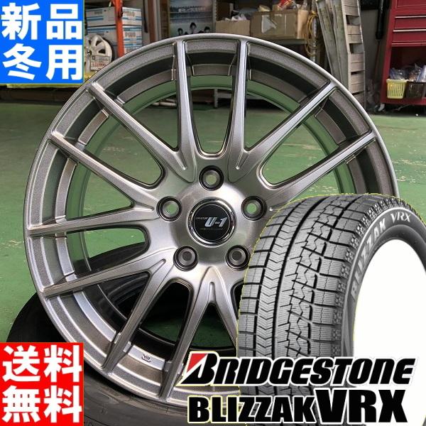 ブリヂストン BRIDGESTONE ブリザック VRX BLIZZAK VRX 195/65R15 冬用 新品 15インチ スタッドレス タイヤ ホイール 4本 セット DIOS U1 15×6.0J+52 5/100