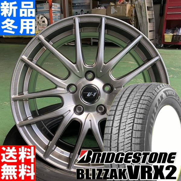 ブリヂストン BRIDGESTONE ブリザック VRX2 BLIZZAK VRX2 185/65R15 冬用 新品 15インチ スタッドレス タイヤ ホイール 4本 セット DIOS U1 15×6.0J+52 5/100