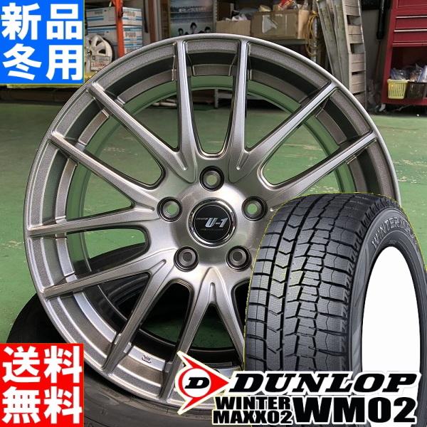 ダンロップ DUNLOP ウィンターマックス02 WINTER MAXX02 WM02 195/65R15 冬用 新品 15インチ スタッドレス タイヤ ホイール 4本 セット DIOS U1 15×6.0J+52 5/100