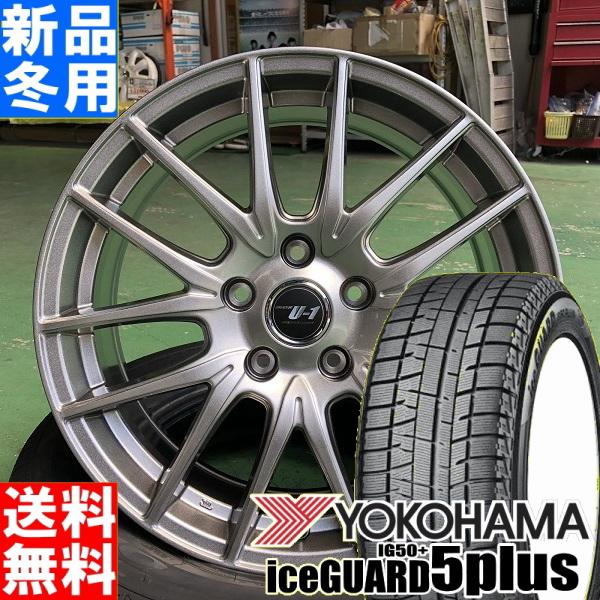 ヨコハマ YOKOHAMA アイスガード 5プラス iceGUARD 5PLUS IG50+ 205/65R15 冬用 新品 15インチ スタッドレス タイヤ ホイール 4本 セット DIOS U1 15×6.0J+52 5/100