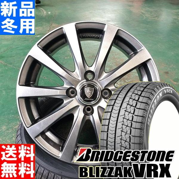 ブリヂストン BRIDGESTONE ブリザック VRX BLIZZAK 165/65R14 スタッドレス タイヤ ホイール 4本 セット 14インチ EuroSpeed G10 14×5.5J +38 +45 4/100 冬用 新品