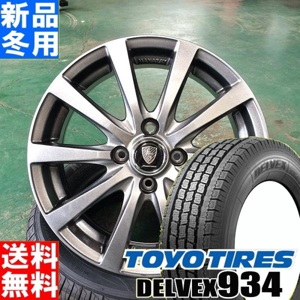 トーヨータイヤ TOYOTIRES デルベックス 934 DELVEX 934 145/80R12 80/78 冬用 新品 12インチ スタッドレス タイヤ ホイール 4本 セット EUROSPEED G10 12×4.0J+42 4/100