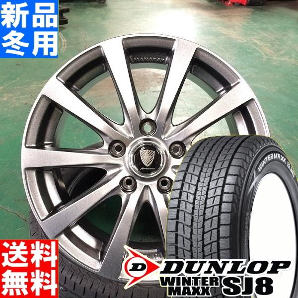 ダンロップ DUNLOP ウィンターマックス SJ8 WINTER MAXX 225/70R16 スタッドレス タイヤ ホイール 4本 セット 16インチ EuroSpeed G10 16×6.5J +38 +42 +53 5/114.3 冬用 新品