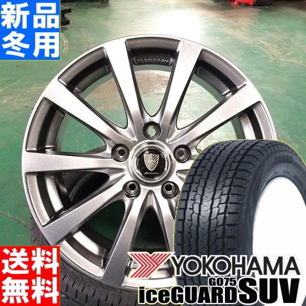 ヨコハマ YOKOHAMA アイスガード SUV iceGUARD G075 225/70R16 スタッドレス タイヤ ホイール 4本 セット 16インチ EuroSpeed G10 16×6.5J +38 +42 +53 5/114.3 冬用 新品