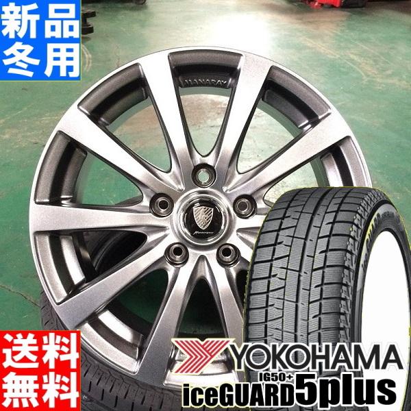 ヨコハマ YOKOHAMA アイスガード 5プラス iceGUARD 5 IG50 215 50R17 スタッドレス タイヤ ホイール 4本 セット 17インチ EuroSpeed G10 17×7.0J 40 50 55 5 100 5 114.3 冬用