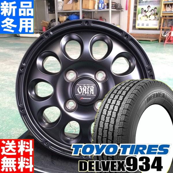 トーヨータイヤ TOYOTIRES デルベックス 934 DELVEX 934 145/80R12 80/78 冬用 新品 12インチ スタッドレス タイヤ ホイール 4本 セット GAIA X 12×3.5J+45 4/100