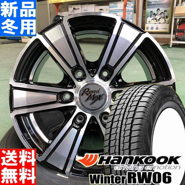 ハンコック HANKOOK ウィンター WINTER RW06 195/80R15 107/105 8PR 冬用 新品 15インチ スタッドレス タイヤ ホイール 4本 セット ROADMAX MUD RANGER 15×5.5J+45 6/139.7
