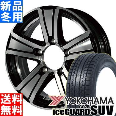ヨコハマ YOKOHAMA アイスガード SUV iceGUARD SUV G075 175/80R16 冬用 新品 16インチ スタッドレス タイヤ ホイール 4本 セット ROADMAX MUD RANGER 16×5.5J+22 5/139.7