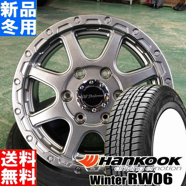 ハンコック HANKOOK ウィンター WINTER RW06 195/80R15 107/105 8PR 冬用 新品 15インチ スタッドレス タイヤ ホイール 4本 セット OFFPERFORMER RT-8 15×6.0J+33 6/139.7
