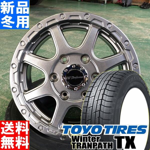 トーヨータイヤ TOYOTIRES ウィンタートランパス TX winterTRANPATH TX 215/70R15 冬用 新品 15インチ スタッドレス タイヤ ホイール 4本 セット OFFPERFORMER RT-8 15×6.0J+33 6/139.7