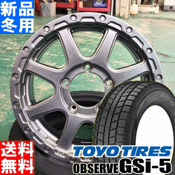 トーヨータイヤ TOYOTIRES オブザーブ GSI5 OBSERVE GSi-5 175/80R16 冬用 新品 16インチ スタッドレス タイヤ ホイール 4本 セット OFFPERFORMER RT-8 16×5.5J+22 5/139.7