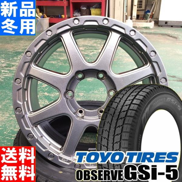 トーヨータイヤ TOYOTIRES オブザーブ GSI5 OBSERVE GSi-5 265/70R17 冬用 新品 17インチ スタッドレス タイヤ ホイール 4本 セット オフパフォーマー RT8 OFFPERFORMER RT-8 17×7.5J+28 6/139.7