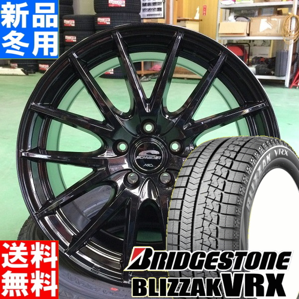 ブリヂストン BRIDGESTONE ブリザック VRX BLIZZAK VRX 215/60R17 スタッドレス タイヤ ホイール 4本 セット 17インチ シュナイダー SCHNEIDER SQ27 17×7.0J +38 +48 +50 +55 5/100 5/114.3 冬用 新品