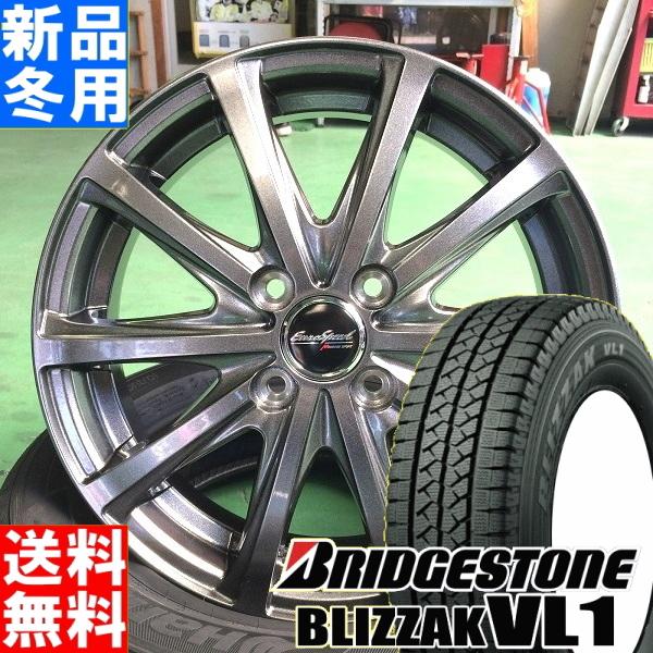 ブリヂストン BRIDGESTONE ブリザック VL1 BLIZZAK VL1 145R12 6PR 冬用 新品 12インチ スタッドレス タイヤ ホイール 4本 セット EUROSPEED V25 12×4J+42 4/100
