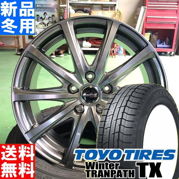トーヨータイヤ TOYOTIRES ウィンタートランパス TX winterTRANPATH TX 215/65R16 スタッドレス タイヤ ホイール 4本 セット 16インチ EuroSpeed V25 16×6.5J +38 +48 +53 5/114.3 冬用 新品