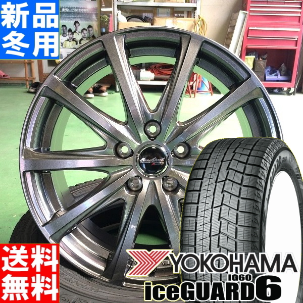 ヨコハマ YOKOHAMA アイスガード 6 iceGUARD 6 IG60 175/65R15 スタッドレス タイヤ ホイール 4本 セット 15インチ EuroSpeed V25 15×6.0J +45 +52 5/100 5/1143 冬用 新品