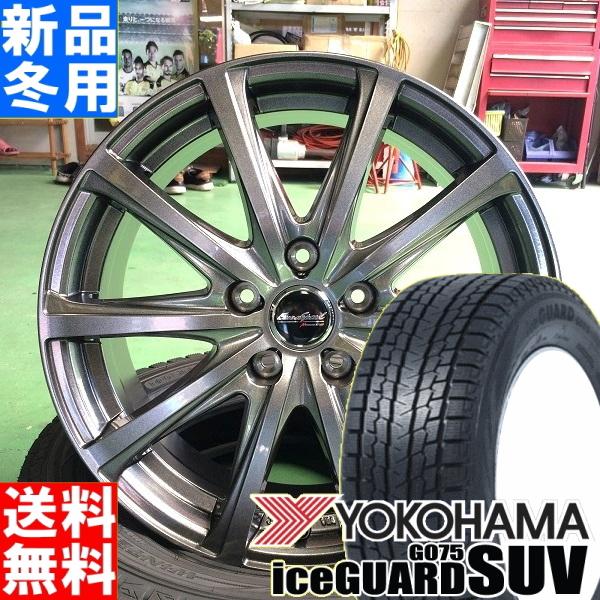 ヨコハマ YOKOHAMA アイスガード SUV iceGUARD SUV G075 215/70R16 スタッドレス タイヤ ホイール 4本 セット 16インチ EuroSpeed V25 16×6.5J +38 +48 +53 5/114.3 冬用 新品