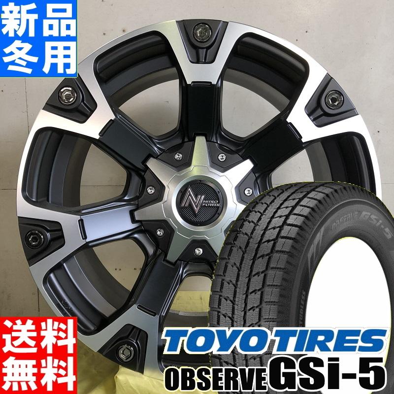 トーヨータイヤ TOYOTIRES オブザーブ GSI5 OBSERVE GSi-5 265/70R17 冬用 新品 17インチ スタッドレス タイヤ ホイール 4本 セット ナイトロパワー ウォーヘッド NITRO POWER WARHEAD 17×8.0J+20 6/139.7