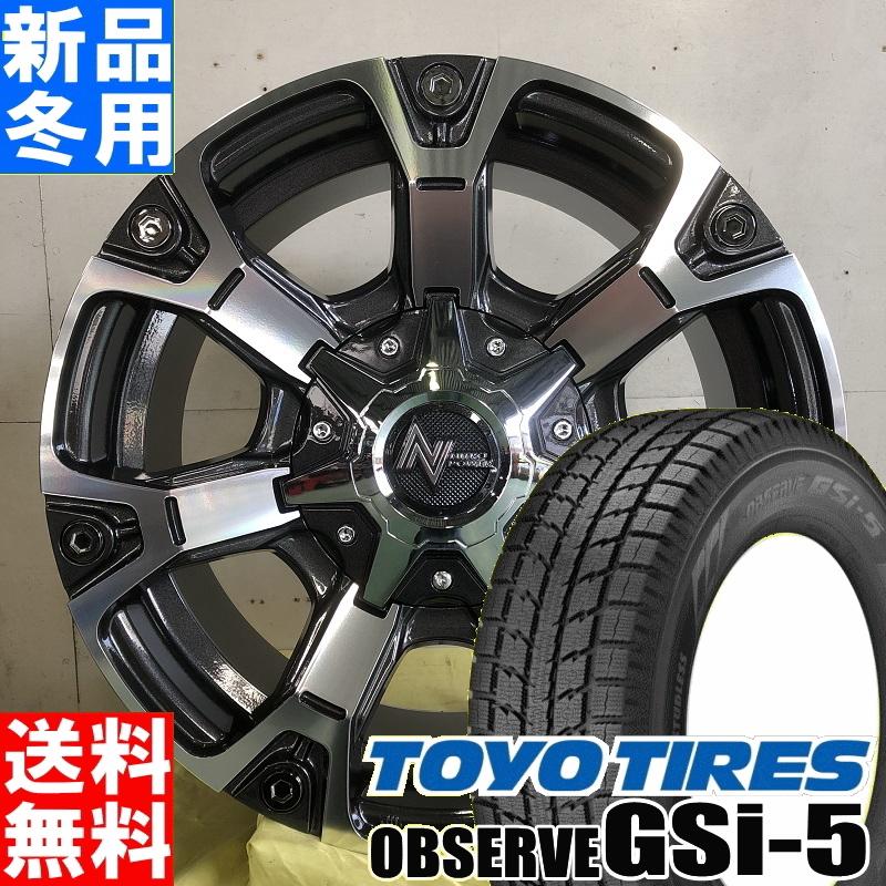 トーヨータイヤ TOYOTIRES オブザーブ GSI5 OBSERVE GSi-5 265/65R17 冬用 新品 17インチ スタッドレス タイヤ ホイール 4本 セット ナイトロパワー ウォーヘッド NITRO POWER WARHEAD 17×8.0J+20 6/139.7