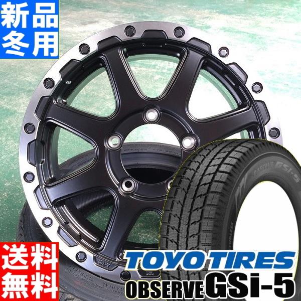 トーヨータイヤ TOYOTIRES オブザーブ GSI5 OBSERVE GSi-5 175/80R16 冬用 新品 16インチ スタッドレス タイヤ ホイール 4本 セット OFFPERFORMER XF117 16×5.5J+22 5/139.7