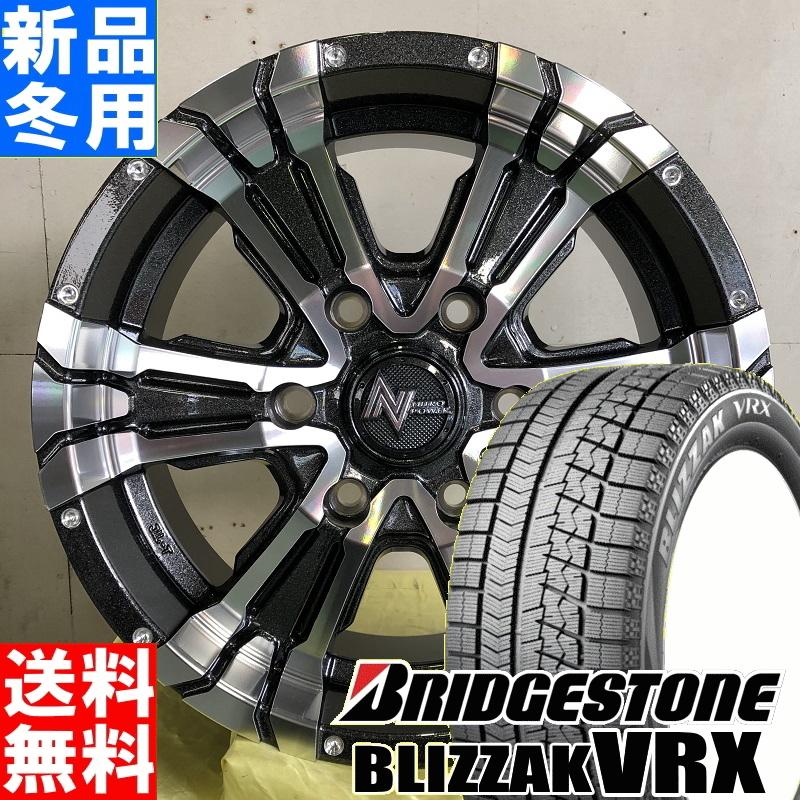 ブリヂストン BRIDGESTONE ブリザック VRX BLIZZAK VRX 215/65R16 冬用 新品 16インチ スタッドレス タイヤ ホイール 4本 セット NITRO POWER CROSS CLAW 16×6.5J+48 6/139.7
